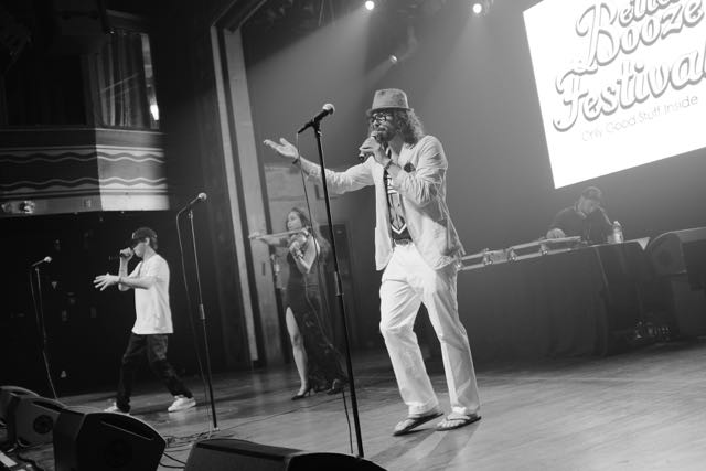 S.C.R.D. Webster Hall 2015